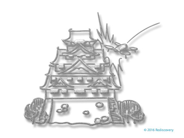 06osaka_castle