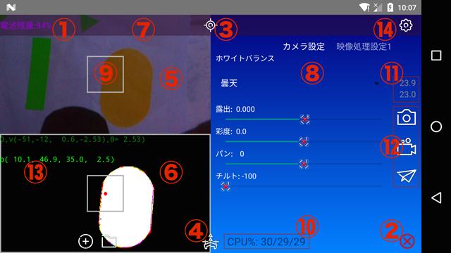 linetrace_02