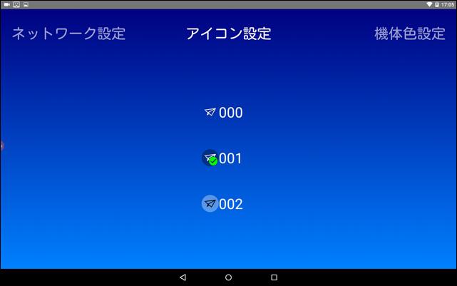 setting06